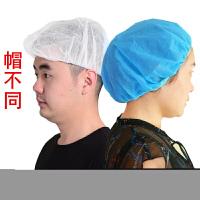 【支持礼品卡】头套帽食品帽车间工作帽无纺布厨师帽男女厨房一次性帽子防尘头罩n5n