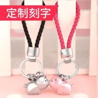 情侣钥匙扣一对男女汽车钥匙链挂件韩国可爱小猪创意简约定制圈环 定制刻字 留言内容