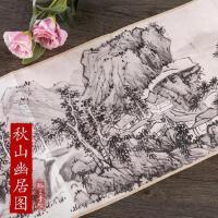 历代名家绘画 秋山幽居图 明 蓝瑛中国画长卷画集画册写意风景人
