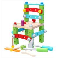 木丸子拆装拼装螺母组合积木 鲁班椅工作椅 儿童早教益智动手玩具