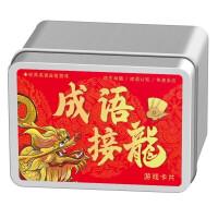 一百条裙子 升级版 国际大奖小说 7-10-12-14岁青少年少儿童文学故事图书籍 3-6三四五六年级中小学生课外成长