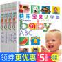 全4册 快乐宝贝认字母 交通工具 数数字 认颜色 0-3岁儿童启蒙认知卡通图画书 中英双语纸板书 宝