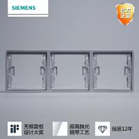 西门子开关插座面板睿致钛银边开关插座三联连体边框多联边框面板