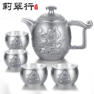 莉翠行 999足银整套茶具 茶具套装 手工银茶具 实用茶壶 泡茶壶银茶杯 功夫茶具 上善若水套装