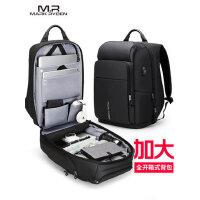 男士双肩包男商务书包防盗背包男短途旅行包男大容量17寸电脑包男