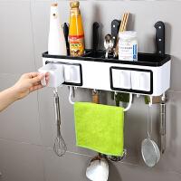 家居厨房置物架用品用具盐调料盒调味罐组合套装家用收纳盒