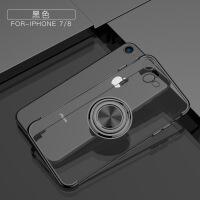 苹果7plus手机壳8plus手机套指环扣支架苹果6s全包防摔保护壳iphone7创意潮男i8硅胶透