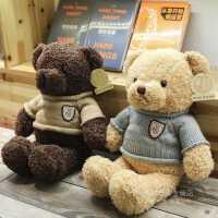 泰迪熊抱抱熊熊�小熊公仔布娃娃毛�q玩具小�送女友生日�Y物女生