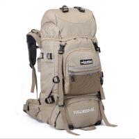 新款春季户外运动大容量登山包多功能行李包战术双肩背包迷彩野营背囊潮流露营旅游包