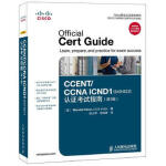 CCENT/CA ID1(640-822)认证考试指南(第3版)(附DVD光盘1张)