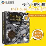 The House in the Night 夜色下的小屋 原版进口英文亲子睡前阅读凯迪克金奖儿童启蒙撕不烂纸板书 图