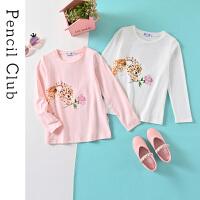 【2折价:27.8】铅笔俱乐部童装2020春装新款女童长袖T恤儿童打底衫中大童薄上衣