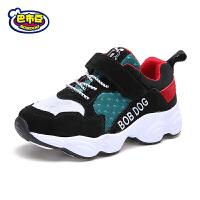 巴布豆童鞋男童鞋2017秋季新款防滑耐磨休闲鞋子男童鞋儿童运动鞋