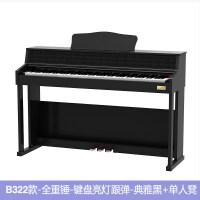 电钢琴88键重锤智能家用幼师初学者儿童电子电钢2314