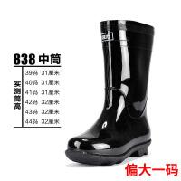 雨鞋男士水鞋雨靴男款防水鞋高筒中筒低帮短筒套鞋胶鞋水靴男jt5