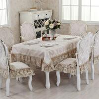 木儿家居 欧式亚麻提花餐桌布 椅垫椅背 餐椅垫圆桌布套装