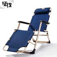 征伐 午休躺椅 办公室家用折叠椅床四季户外便携沙滩懒人休闲椅子