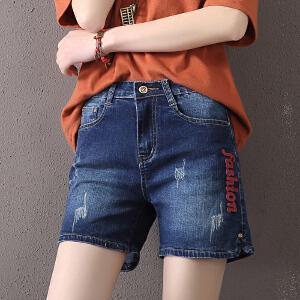 Freefeel高腰牛仔裤女短裤宽松显瘦夏季透气凉爽新款韩版大码弹力阔腿热裤