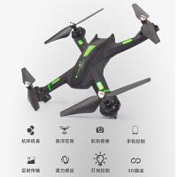 遥控飞机无人机航拍高清四轴飞行器直升飞机充电儿童玩具男孩