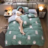 新品秒杀苏誉罗莱家纺四件套全棉磨毛纯棉冬季被套床单三件双人床上用品宽
