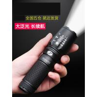 手电筒强光充电超亮防水多功能5000 远射户外家用特种兵可迷你LED