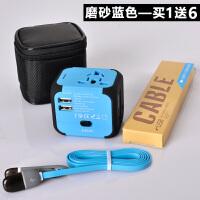 通用插座转换器充电器英标美标欧标港标电源充电插头