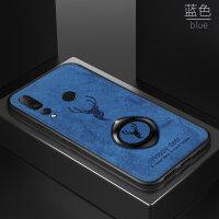 华为nova4手机壳潮牌带指环支架novr4保护套vceal00钢化膜nove4布纹外壳niva4全