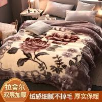 珊瑚绒毯子冬季加厚保暖双层法兰绒毛毯被子垫床单人宿舍学生午睡 双层加厚180X220cm 约6斤