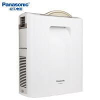 松下(Panasonic) 棉被干燥机FD-F06S1C 原装进口