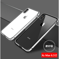 游戏专属iphone Xs max手机壳金属边框iPhone X套苹果xs壳男女新款ix手机防摔简约 Xs Max-磨