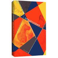 {二手旧书99成新}克罗诺皮奥与法玛的故事 (阿根廷)胡里奥.科塔萨尔 南京大学出版社 9787305099090