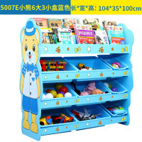 【支持礼品卡】儿童玩具收纳架 绘本架宝宝书架玩具架幼儿园整理架储物柜置物架3xp