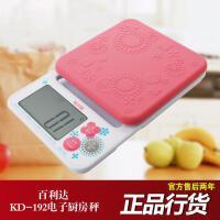 达电子称厨房秤0.1g精准食物烘培秤KD-192正品克称厨房称
