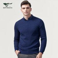 七匹狼毛衫2018年冬季新品圆领羊毛混纺时尚休闲羊毛衫男士正品