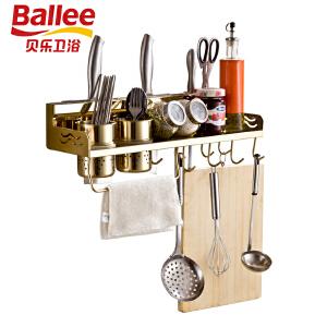 【货到付款】贝乐BALLEE 304不锈钢厨房置物架 调料架 刀架 DJH252