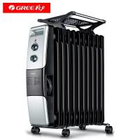 格力(GREE)NDY07-X6021 取暖器11片节能电暖器电热油汀取暖气家用电热器省电