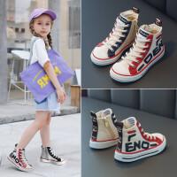 女童鞋子2019夏季新款儿童板鞋中大童男童帆布鞋高帮童鞋韩版潮