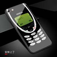 苹果6splus镜面钢化玻璃手机壳iPhone6保护套i5G诺基亚个性创意恶搞怪安排上了文字趣味情侣 【玻璃壳】苹果5