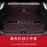 专用于沃尔沃xc60后备箱垫全包围2020款新款xc60汽车装饰尾箱垫