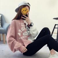 卫衣女秋冬韩版潮连帽套头拼色外套加绒加厚学生宽松上衣 粉红色