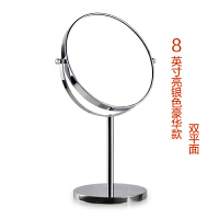 8英寸化妆镜台式简约超大号公主镜双面镜放大 镜子书桌宿舍梳妆镜