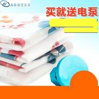 棉被收纳袋抽真空衣服真空打包袋 加厚收纳整理袋11件套衣物打包买送电泵