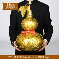铜葫芦摆件 特大号玄关办公室装饰工艺礼品 53cm 黄铜葫芦