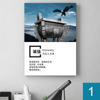 企业文化墙挂画办公室装饰画公司励志海报会议室标语无框壁画定制