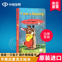 英文原版我是一只兔子 i am a bunny 英文绘本 儿童早教启蒙纸板书 0-3-6岁低幼宝宝阅读童书 国外进口书