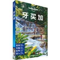 牙买加-LP孤独星球Lonely Planet旅行指南 澳大利亚Lonely Planet公司,杨彬 等 中国地图出版