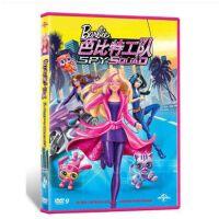 正版卡通电影 芭比特工队DVD 碟片芭比公主儿童动画电影D9高清光盘芭比娃娃