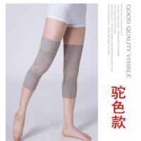 护膝保暖老寒腿男女秋冬季自发热老年人双层加厚加长防寒