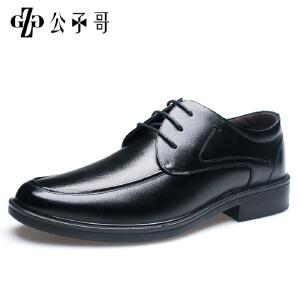 公子哥男鞋春季新款男士商务休闲皮鞋低帮系带单鞋男