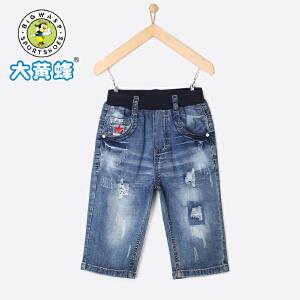 大黄蜂童装 牛仔短裤 男童短裤2018新款夏季韩版儿童个性破洞裤子